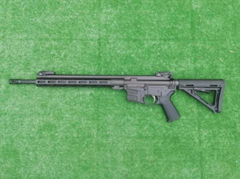 Savage Arms, Msr 15 Recon